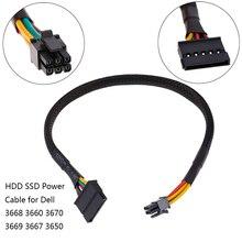 HDD SSD كابل الطاقة 6 دبوس إلى محول كابل SATA 15Pin لديل 3668 3667 3650