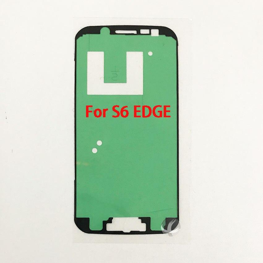 S6EDGE