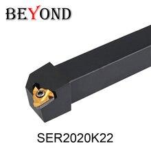 Держатель токарного инструмента для наружной резьбы 20 мм 16er