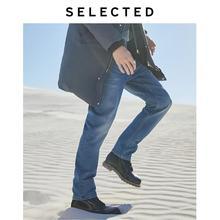 Selecionado calças de brim de ajuste fino para homem estiramento algodão mistura de calças de brim de ajuste fino laboratório