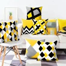 Cushion-Cover Pillow-Case Geometric-Pattern Home-Decor Polyester Yellow Black 45x45cm