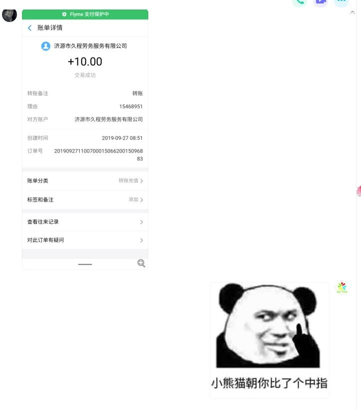 金博qp:注册绑定支付宝送10元 秒提现支付宝?插图(3)