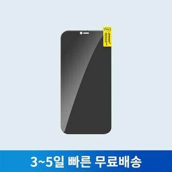 Joyroom защитная пленка для iphone 12 11Pro Max X XS MAX XR 1