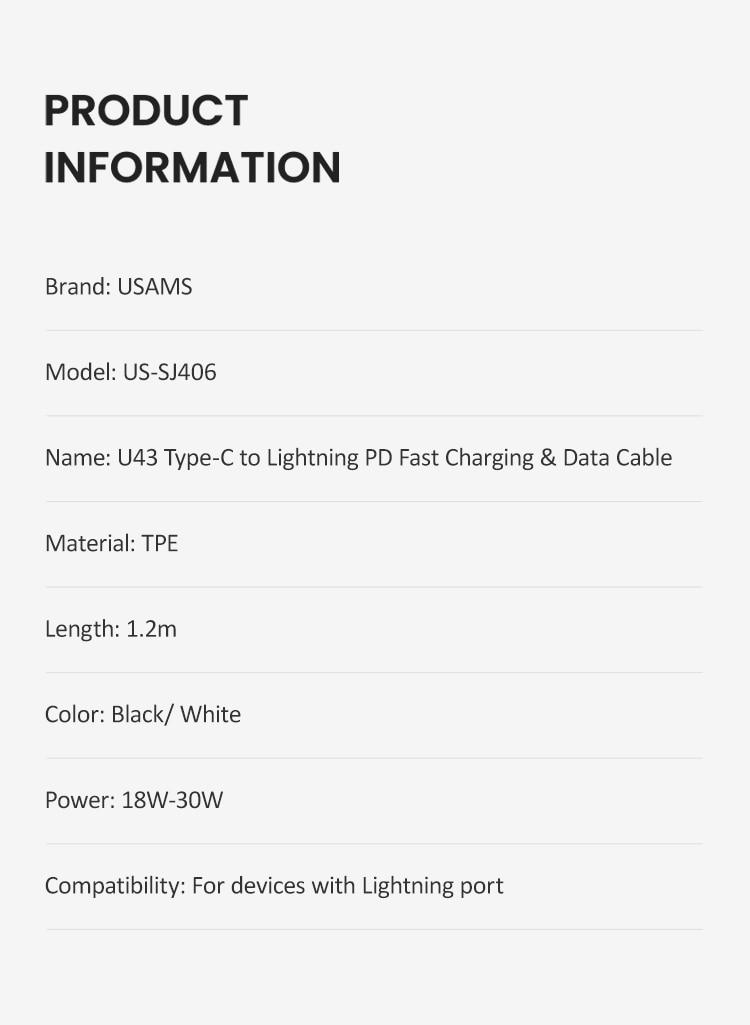 20191105-US-SJ406-U43-Type-C转Lightning-PD快充数据线-1_16