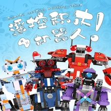 351pcs 4CH Remote Control DIY RC Building Blocks Robert Robot Toys Creative Bricks with 360Rotate in Situ for Kids Gift