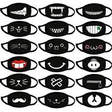 Moda śmieszne bawełniane maski przeciwkurzowe ciepłe kreskówki patten maska do pielęgnacji twarzy i ust Unisex bankiet party Muffle Respirator pyłoszczelna prezent tanie tanio Chin kontynentalnych NONE Włókniny washable mask adult as shown
