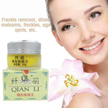 Powerful Whitening Cream 20g Remove Freckle Spots Melasma Pigment Melanin Acne Scars Face Care Cream skin whitening cream freckle cream remove melasma acne dark pigment spots melanin pimple cream face cream face serum skin care