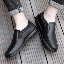 New Leather Peas Shoes Mens Casual Genuine Loafers Slip-On Breathable Mocassin Homme *