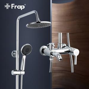Image 1 - Frap 1 セット浴室の降雨シャワー蛇口セットミキサータップハンドスプレーでウォールマウントクロームF2416