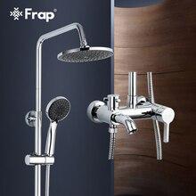 Frap 1 ชุดห้องน้ำฝักบัวอาบน้ำก๊อกน้ำแตะมือSprayerติดผนังChrome F2416