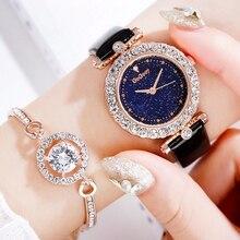 Women Diamond Watches Luxury Starry Bracelet Jewelry Dress