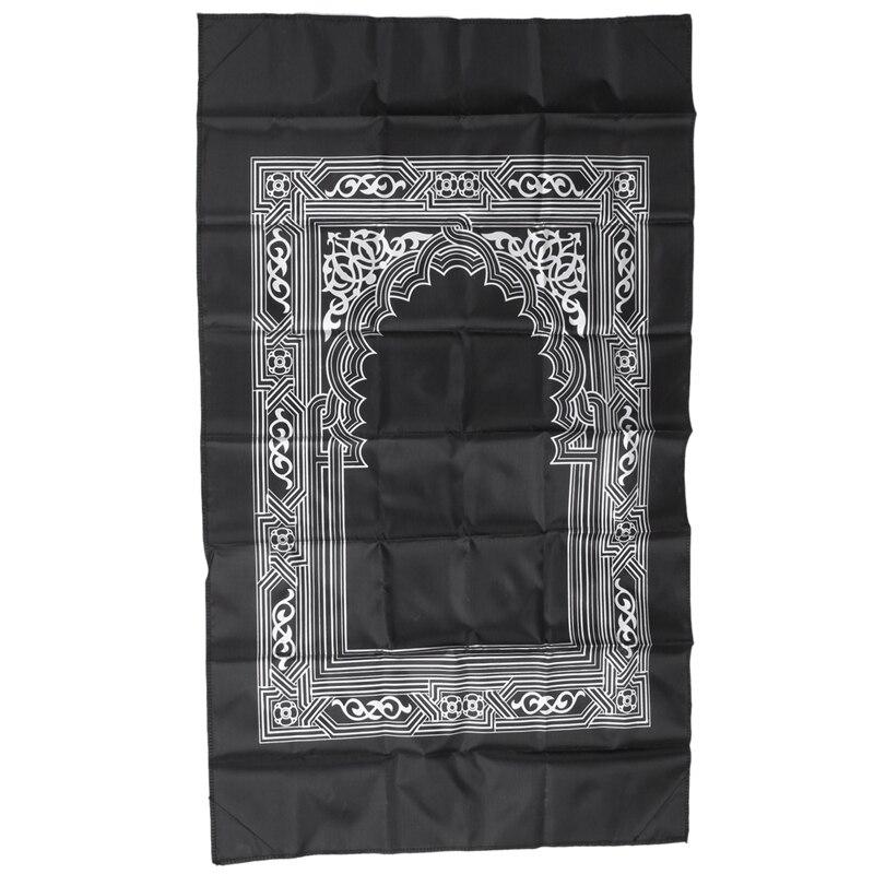 Image 4 - 2 Set Ramadan Islamic and Muslim Travel Prayer Mats,Compass  Pocket Size Tote Bags, 1 Set Black