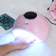 Star 5 72W LED/UV Lamp Sun Nail Dryer Nail Art Tool Fast Drying For Nail Polish UV/LED/Builder Gel For Nail Manicure Lamp(China)
