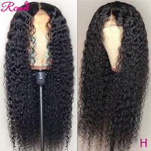 13x1 Kinky Curly Lace Front Human Hair Wigs Brazilian Middle Lace Part