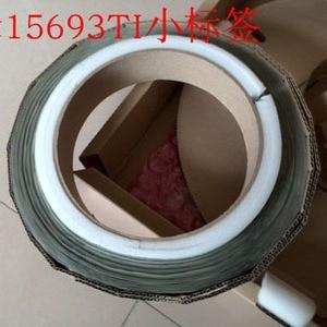 Image 5 - Tags RFID HF Inlay seco TI Tag 2K 38*23mm ISO15693 5 pçs/lote