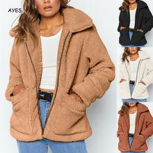 Elegant Faux Fur Teddy Coat Women 2019 Autumn Winter Warm Zipper Jacket Female Plush Overcoat Pocket Casual Outwear