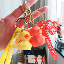 Cartoon Geometric Cut duckling Key chain Personality Trend Popular Nordic Car Key chain Bags Men And Women Car Bag Accessories, round geometric cut out arm chain