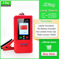 12V SUPER CAPACITOR JUMP STARTER  Without Battery  No Limited Times Use New Generation Jump Starter