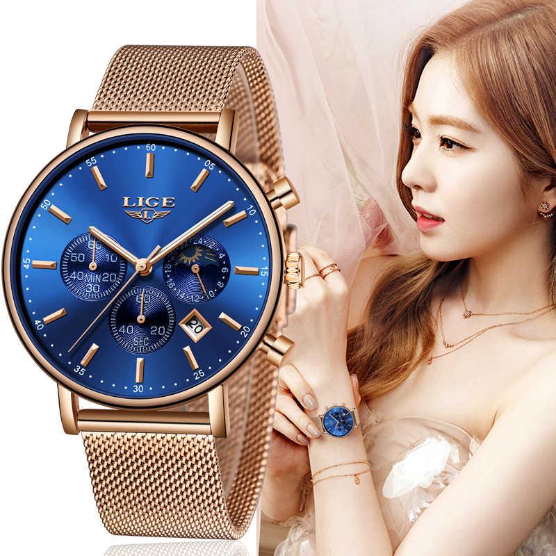 LIGE kobiet moda złoty niebieski zegarek kwarcowy zegarek pani siatki pasek do zegarków wysokiej jakości na co dzień zegarek wodoodporny fazy księżyca zegar kobiety