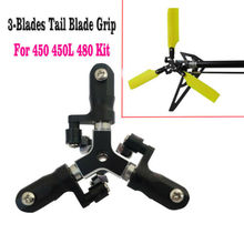 цена на RC 450 helicopter 3-blades Tail Blade Grip Holder for Trex Align 450 450L 480 Helicopter