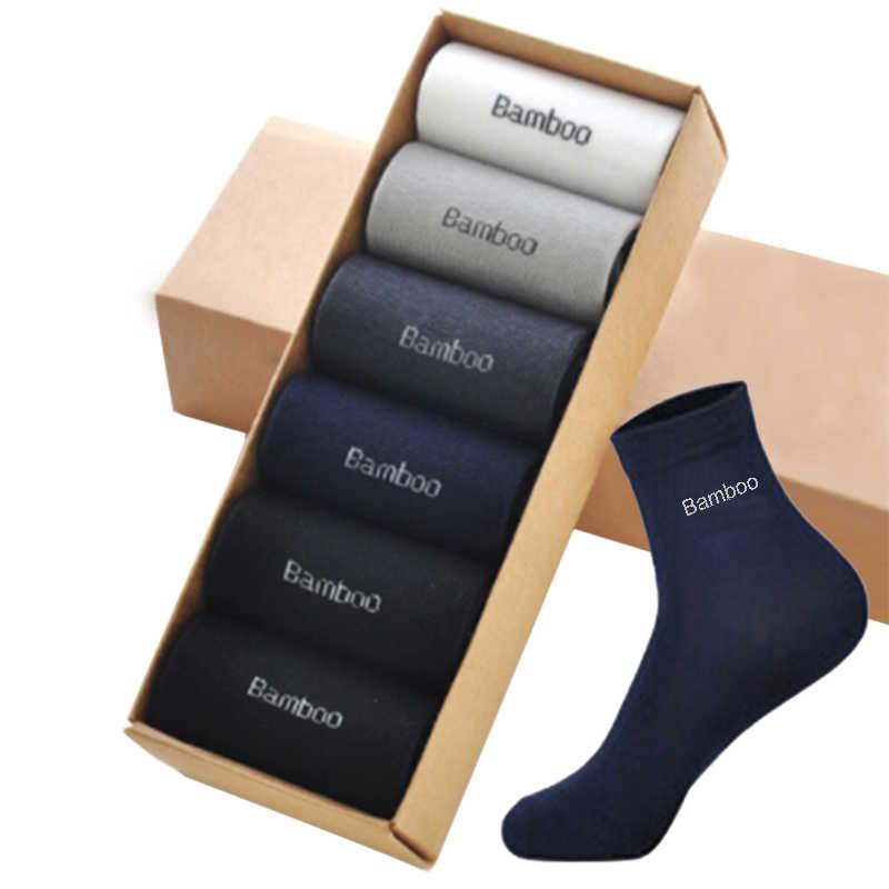 10 adet = 5 çift yüksek kaliteli 100% bambu elyaf çorap erkekler rahat iş anti-bakteriyel nefes erkek elbise çorap hediyeler 2019 yeni
