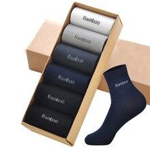 10PCS=5pair High Quality 100% Bamboo Fiber Socks Men Casual Business Breatheable Men's Dress Socks Gift 2021 New Original Sokken