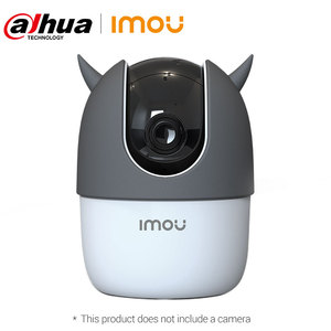 Image 4 - Dahua ranger 2 imou câmera ip proteção capa de silicone ranger 2 acessórios shatter resistente vestir capa de silicone