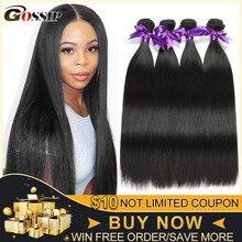 8 30 Inch ישר חבילות ברזילאי שיער Weave חבילות 100% שיער טבעי חבילות רכילות רמי שיער Weave 1 חתיכה שיער הארכת