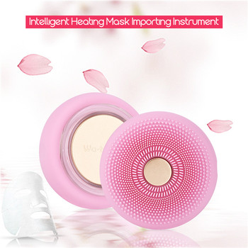 2 in 1 Silicone Face Cleansing Brush Smart LED Light T-Sonic Sound Thermal Energy Deep Cleansing Skincare Device