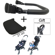 Baby stroller accessories leather armrest and extend footrest handle protective cover for Babyzen Yoyo Yoya Babytime Babysing