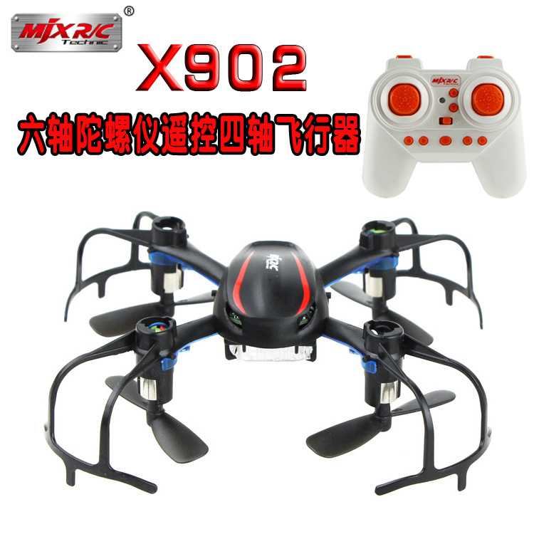 Linda MJX X902 New Style Mini Six-Axis Quadcopter Remote Control Helicopter Unmanned Aerial Vehicle