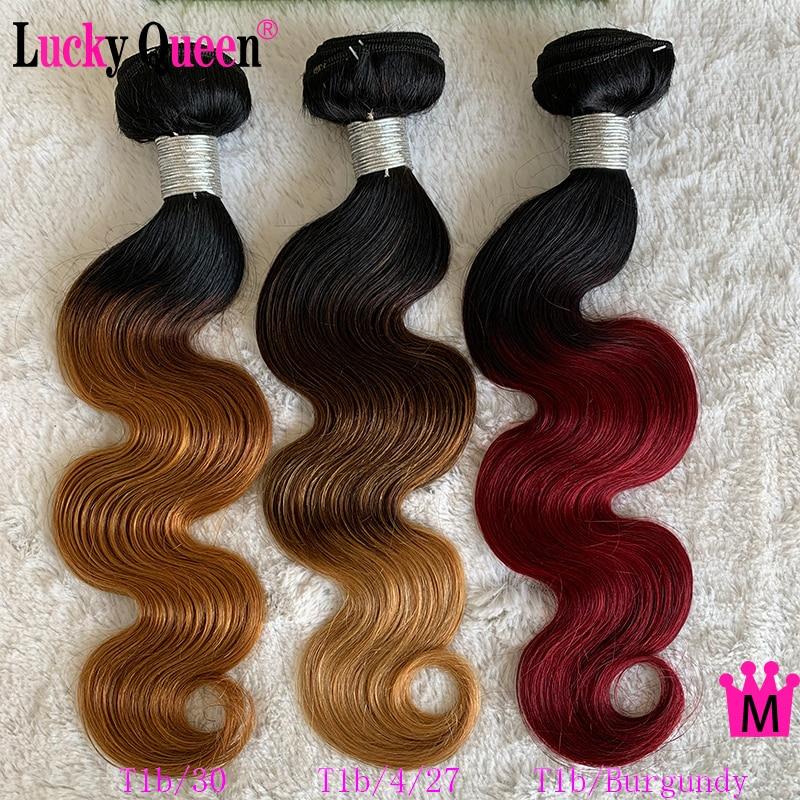 Lucky Queen Brazilian Body Weave Bundles 1b/Burgundy Honey Blonde Ombre Body Wave Non-Remy 100% Human Hair Extensions