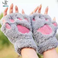 HKSNG Cheap On Sale Animal Women Men Cartoon Cute Flannel Warm Claw Grey Pink Black Flannel Gloves Halloween Family Best Gift(China)