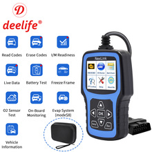 Deelife OBD2 Professional Automotive Scanner OBD 2 Auto Self Diagnosis Car Diagnostic Tool for ODB II OBDII ODB2 Code Reader все цены