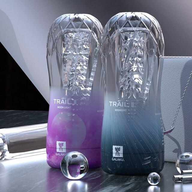 Male 3D Realistic Vagina Masturbator Pocket Cup Pussy Sex Toys For Men Transparent Exercise Beginner Masturbation Sex Products 1
