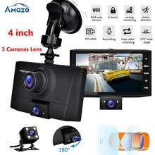 Lente Dual Dvr 3 en 1 Car DVR 3 cámaras 4 pulgadas HD pantalla Dashcam 1080P Video Recorder Auto registrador aparcamiento Monitor retrovisor(China)