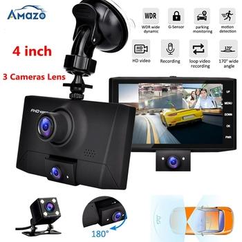 Samochód DVR Dash kamera Dvr 3 w 1 dash cam HD podwójny obiektyw Dashcam 1080P rejestrator wideo Auto rejestrator Parking Monitor Rearview tanie i dobre opinie ToHayie JIELI Przenośny rejestrator Klasa 10 170 ° 1920x1080 NONE G-sensor Detekcja ruchu Cykl nagrywania Sd mmc Wyświetlacz czasu i daty