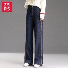 Zsrs pantalones de pierna ancha para mujer Pantalones de cintura alta para mujer cálidos pantalones elásticos de botón azul de las mujeres más pantalones gruesos 2019 invierno