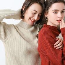 Женский кашемировый свитер однотонный теплый вязаный пуловер