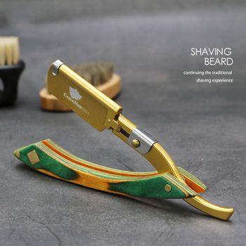 Men Easy Opening Straight Hair Razor Retro Wooden Handle Barber Hair Shaver Kit Safety Razor 3