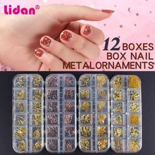 Lidan 12 Shapes/box Nail Art Accessories Shell Star Style Charm Nail Studs 3D Metal Rivets Nail DIY Manicure Decorations ASS-A7 leamx 3d mixed nail rivets round metal nail art decoration 2019 new nail accessories studs rivet diy charms manicure 5 sizes