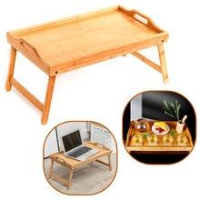 Wooden Folding Laptop Table…