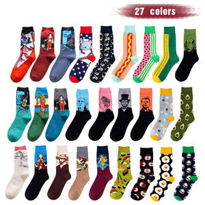 Big Clearance Sale Happy socks Man Woman Socks Fashion Standard Casual Cotton Socks High Quality Diamond