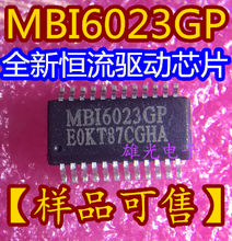 10PCS MBI6023 MBI6023GP SSOP24 Novo e original