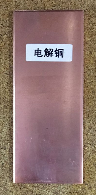 Electrolytic Copper Anode, Special Anode For Harling Cell  Experiment 150*60*3mm