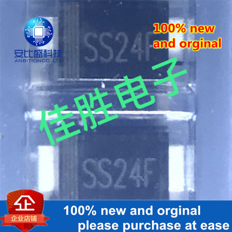 50pcs 100% New And Orginal 2A40V SMAF Silk-screen SS24F Schottky Diode  In Stock