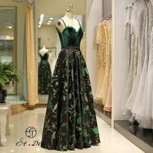 NEW 2020 St.Des A-line Strapless Sweat Heart Sleeveless Russian Green Beading Designer Floor Length Evening Dress Party