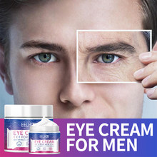 20 г профессия Для мужчин для ухода за областью вокруг глаз увлажняющий восстанавливающий крем для кожи вокруг глаз, не раздражает кожу Безо...