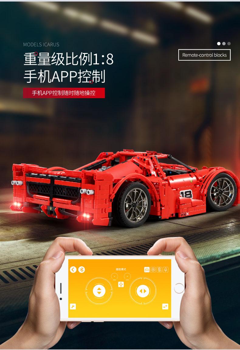 MOULD KING MOC 13085 Compatible 5889 Ferrari FXX F40 Enzo Building Block (2172 PCS) 3