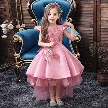 Высококачественное элегантное вечернее платье с хвостом и вышивкой для девочек; Платье До Колена с цветочным узором для девочек; вечерние платья для первого официального причастия
